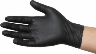 Nitrile PowderFree Gloves 2XL - Black Dragon
